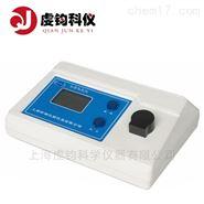 SD9012AP色度仪