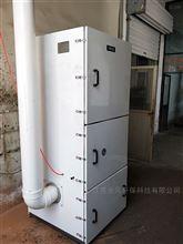 MCJC-1500粉尘收集防爆集尘机