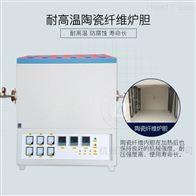 1600度多段控温气体保护管式退火炉