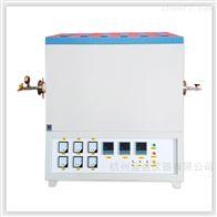 SLG-16-401600度多控温真空管式炉