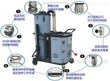 苏州工业地面移动式吸尘器