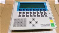 OP17销售6AV3617-1JC20-0AX1(46个键)其全新质保