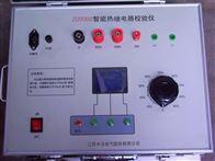 ZD9000智能热继电器校验仪