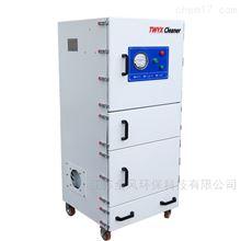 JC-1500药粉粉尘收集集尘机