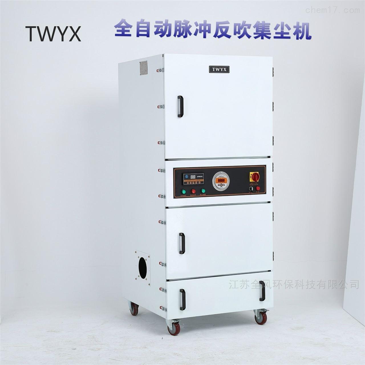 仪器仪表生产车间粉尘脉冲集尘器集尘机