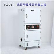 平面磨床专用集尘器 移动吸尘器