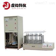 KDN-04D、08D定氮儀