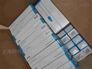 E+H耐腐蝕玻璃PH電極CPS11D-7FA21原裝進口