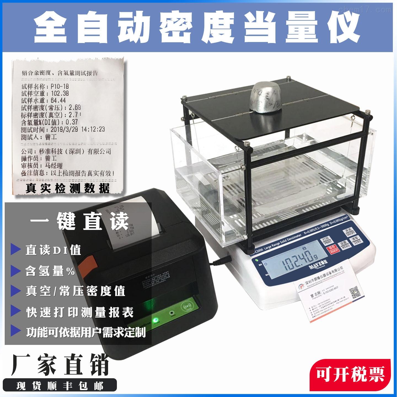 铝合金陶瓷铝铸件充填率