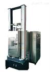 MX-0580(双臂)玻璃钢材料高低温拉伸试验机