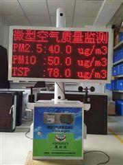 BYQL-YZ环境网格化监测仪大气监测系统管理平台
