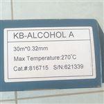 KBKB系列毛细管色谱柱