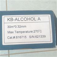 KB系列毛细管色谱柱