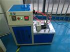 GB/T 15256DWC-70硫化橡胶低温脆性测试仪