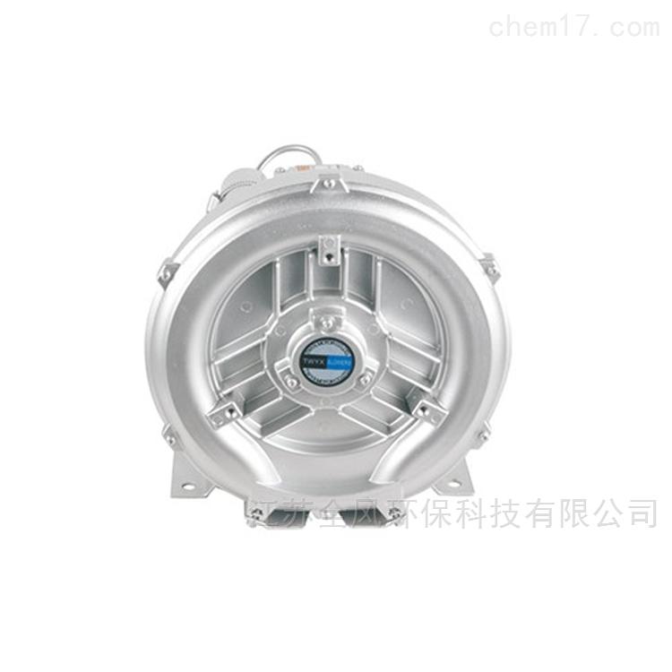 照相制版高压风机 高压旋涡气泵