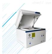 XRF光光谱仪RoHS2.0检测仪 RoHS测试仪