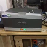 EDX1800二手ROHS检测仪