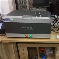 维修EDX1800ROHS仪器