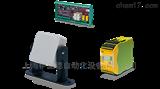 德国皮尔兹PILZ安全雷达系统伊里德代理品牌