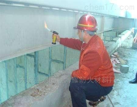室内厚型钢结构防火涂料一公斤价格