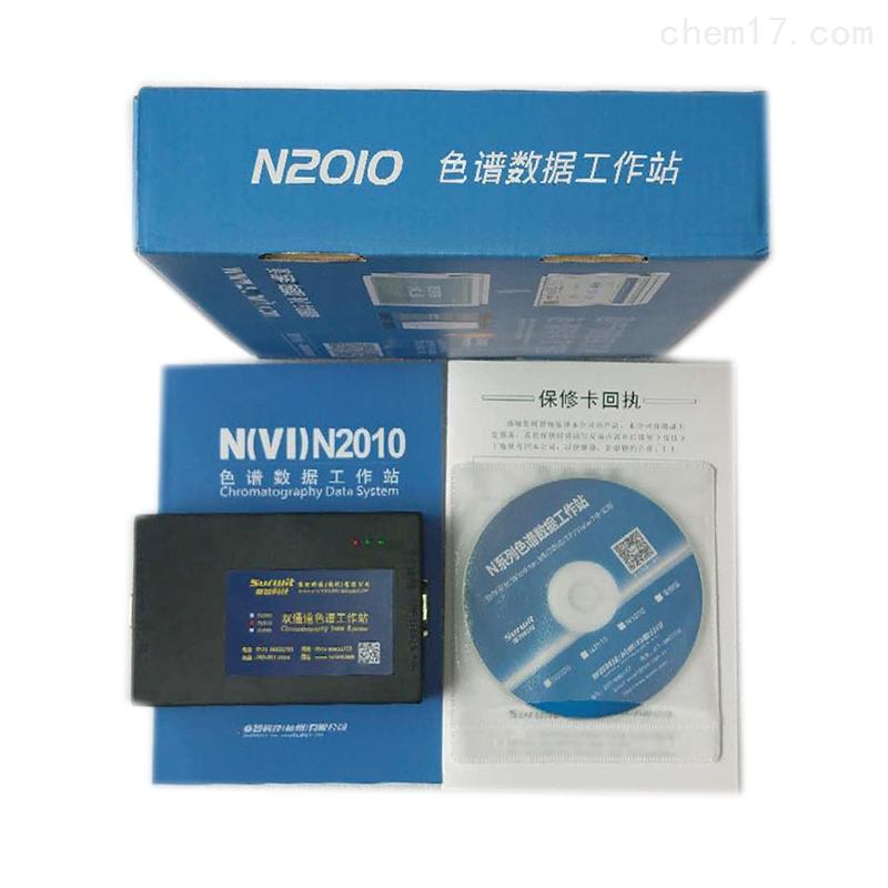 N2010 色谱工作站