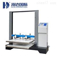 HD-A501-1000紙箱抗壓試驗機儀器廠家