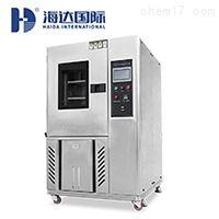 HD-225T东莞恒温恒湿机原理