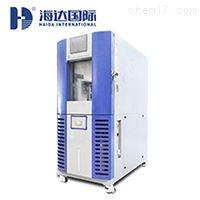 HD-80T不干胶恒温恒湿试验机