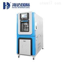HD-80T海达恒温恒湿机销售