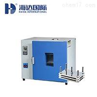 HD-F750-4海绵压缩变形测试仪