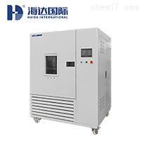 HD-F801-4VOC释放量环境试验箱