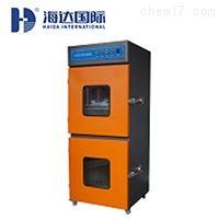 HD-H203电池防爆试验箱