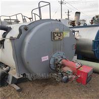 二手8.5吨卧式环保蒸汽锅炉
