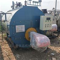 1-50吨河北二手锅炉销售厂家