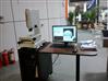 SEVENOCEAN七海影像测量仪