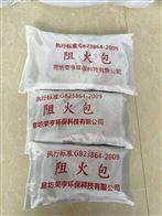河南省阻火包400型一包多少钱