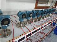 一体化温度变送器选型排行榜