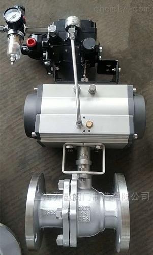 防爆氣動不鏽鋼調節球閥