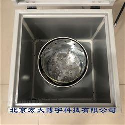 煤炭快速浮沉脱水机煤炭回收率脱水甩干机