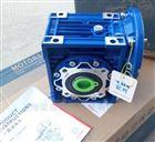 NMRW090NMRW 台州紫光涡轮减速机