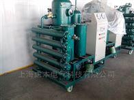 GY60086000LH变压器油真空滤油机