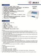 扬州慧科,厂家直销,自动洗胃机C