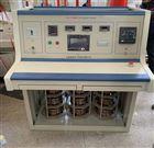 LYSL-V-4000A全自动三相大电流温升试验装置