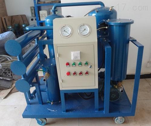 厂家定制 高效真空滤油机