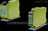 德国皮尔兹PILZ监控继电器ag亚洲国际代理品牌
