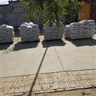 室内厚型钢结构防火涂料生产厂家