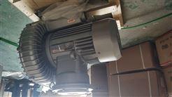 18.5KW防爆高压鼓风机