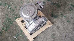 EX-B-2.2KW防爆漩涡气泵