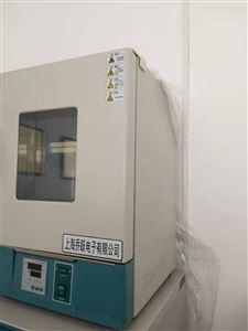 甘肃大容量恒温恒湿培养箱湿热试验箱厂家