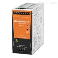1478120000魏德米勒电源PRO MAX 180W 24V 7,5A